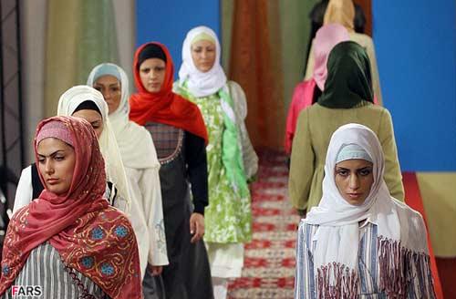 Иран одежда для женщин