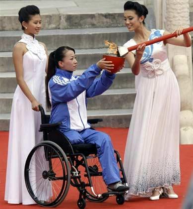 روش شدن مشعل پارالمپیک 2008