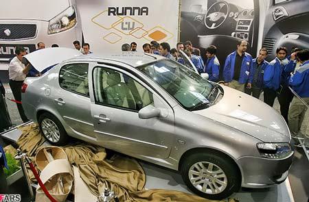 گزارش تصویری مراسم رونمایی خودرو رانا WwW.FuN2Net.MiHaNbLoG.CoM