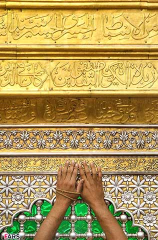 سایت کوچولو www.kocholo.org - محرم در کربلا