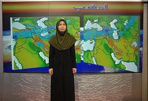 وضعیت آب هوا در ایام عید هواشناسي شبكه خبر در يك نگاه - سایت خبری تحلیلی تابناك