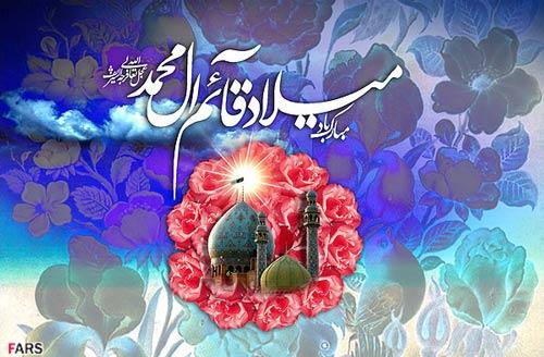 تصاویر: طرحهای گرافیکی میلاد قائم آل محمد