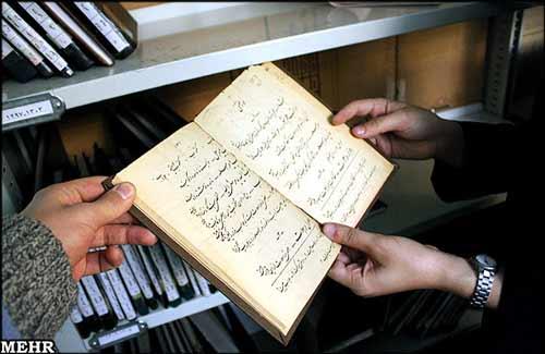 کتابهای درسی قدیمی (تصویری)