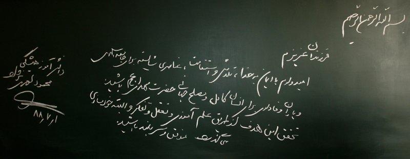 صمیمانه با احمدی نژاد