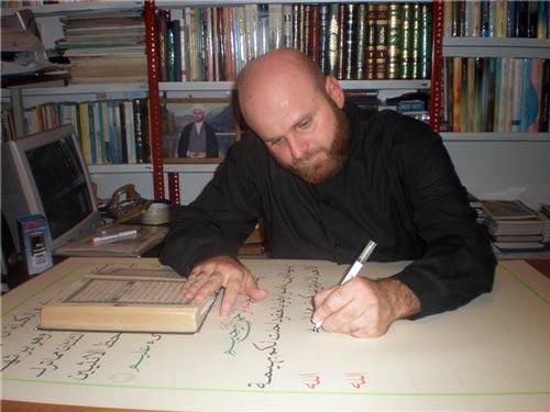 بزرگترین قرآن دنیا در لبنان نوشته میشود