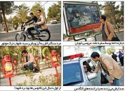 عکس+غسالخانه+بهشت+زهرا