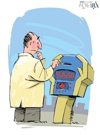 صندوق صدقات ديجيتالي
