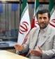 تحلیل گاردین از نخستین مواضع احمدینژاد پس اجلاس اتمی واشنگتن