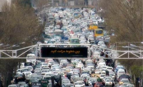 اینجا تهران است