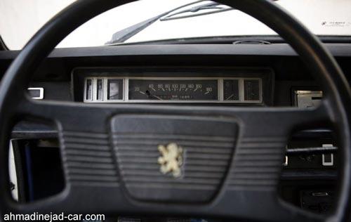 خودرو مزایدهای احمدینژاد  -لیموترش دات نت