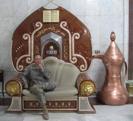 تخت صدام