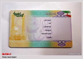 http://www.tabnak.ir/files/fa/news/1389/10/9/79265_259.jpg
