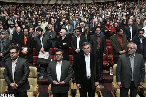 Iran Eshgh Group !