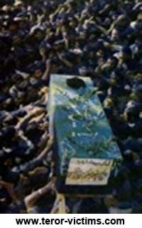 تصاویر: ترور شهید مطهری