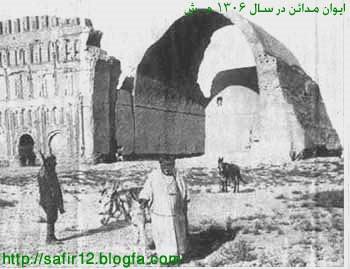 عکس شهر های جهان آثار باستانی ایران مکان های تاریخی