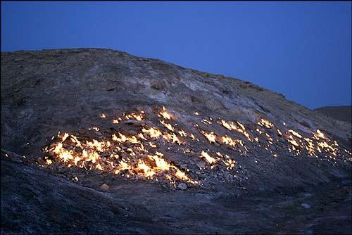 کوه آتشین تشکوه