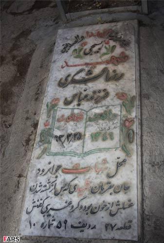 همسر حلیمه سعیدی همسر بازیگران بیوگرافی رضا لشکری بیوگرافی حلیمه سعیدی