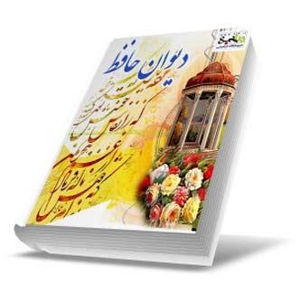 سایت خبری - تفریحی خلیج فارس آنلاین khalijefarsonline.com