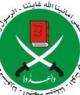 جزییات دیدار محرمانه اخوان المسلمین با مقامات صهیونیستی