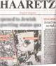 هاآرتص: اکنون باید بگوییم از ایران میترسیم