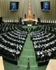 عزم مجلس برای سوال از احمدی نژاد
