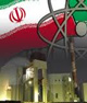 ایران هنوز تصمیم نگرفته است که بمب اتمی بسازد!