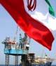 توافق اتحادیه اروپا بر سر تحریم نفت ایران