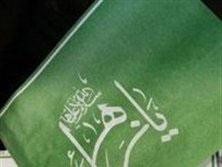 :✿: به حق فاطمه الزهرا (سلام الله علیها) من را حلال کن ...