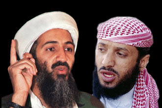 عکس زن و بچه بن لادن