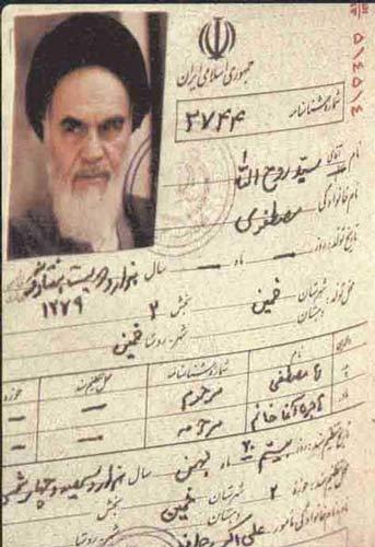 عکس برای رحلت امام خمینی ره