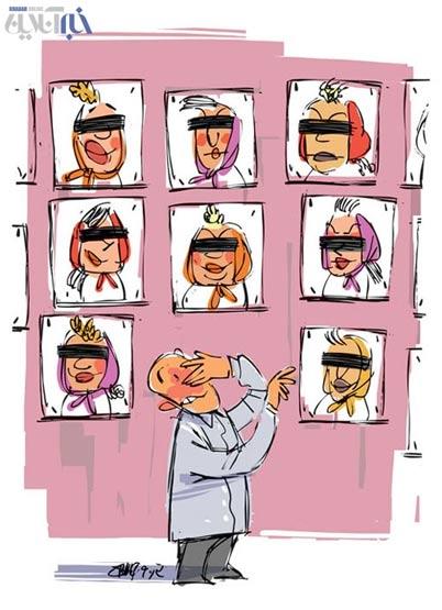 کاریکاتور: شمارش زنان خیابانی!
