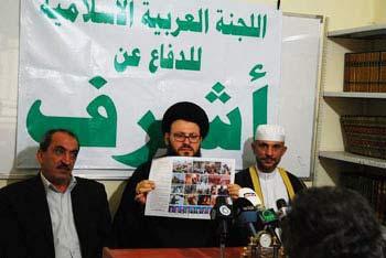 سید محمد علی حسینی