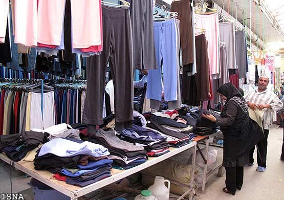 فروش لباس تاناکورا در تهران