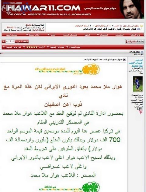 http://www.tabnak.ir/files/fa/news/1390/4/20/101155_941.jpg