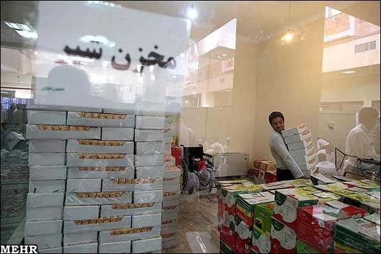 پست صحنه های از توزیع افطاری در حرم امام زضا