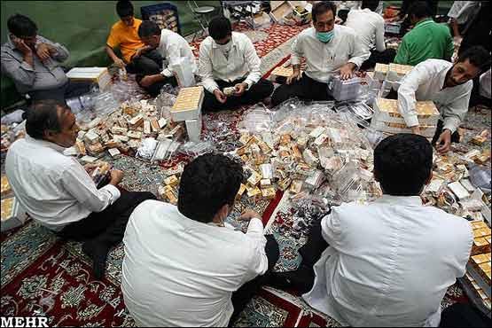 افطاری در حرم