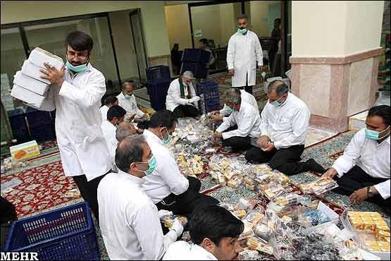 توزیع افطاری در حرم امام رضا