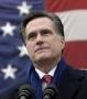 نامزد 2012 جمهوریخواهان آمریکا: ما سرور جهانیم!