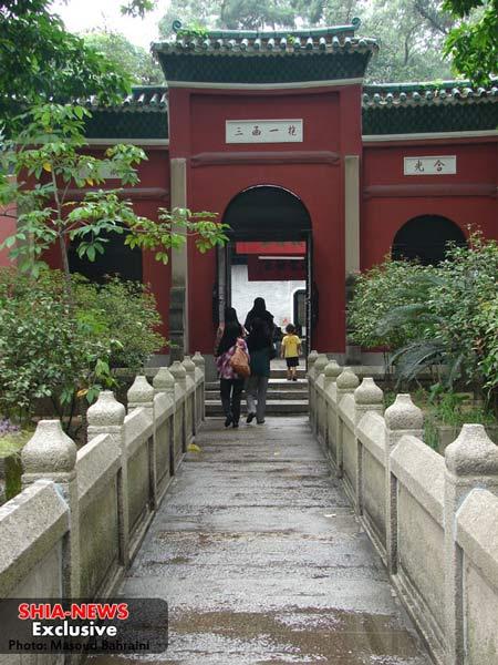 عکس مقبره یکی از صحابه پیامبر در چین