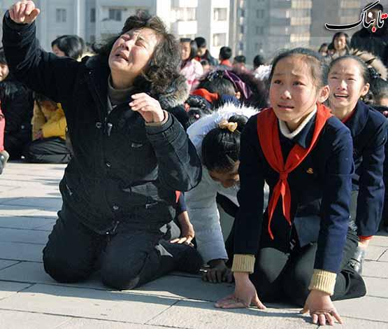 مجازات افرادی که برای رهبر کره شمالی گریه نکردند!