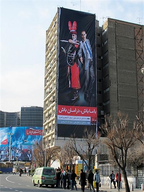 تفسیر گاردین از نصب بنر اوباما در تهران