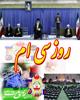 جدید ترین روایت از نامه مقامات آمریکایی به ایران!