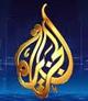 شبکه الجزیره قطر در معرض تعطیلی قرار گرفت