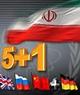 جدیدترین دستاویز برای اخلال در مذاکرات ایران و غرب