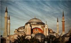 ، مسجد و موزه تاریخی ایاصوفیه استانبول