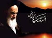 از خاندان حضرت امام(ره) چه مي دانيد؟