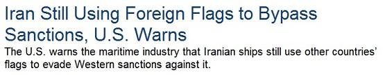 هشدار دولت آمریکا درباره نفتکش های ایرانی