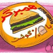 کاریکاتور: همبرگر با شصت درصد گوشت!