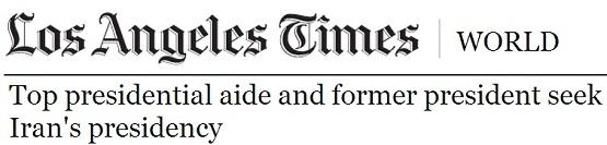 بازتاب آخرین روز ثبتنام نامزدهای ریاستجمهوری در مطبوعات جهان
