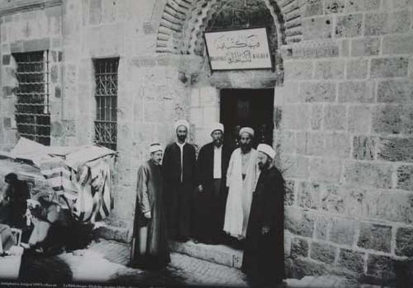 دیوار کردستان m.yukle.mobi